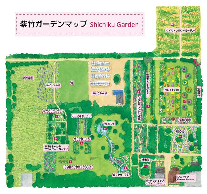 紫竹ガーデンマップ